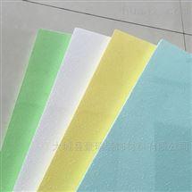 600*600豪瑞岩棉玻纤板彩色吸音定制板