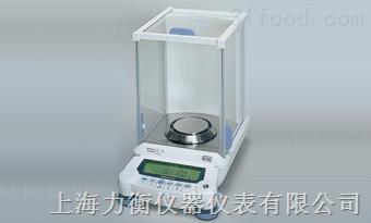 AUW220D電子分析天平,(雙量程)電子天平